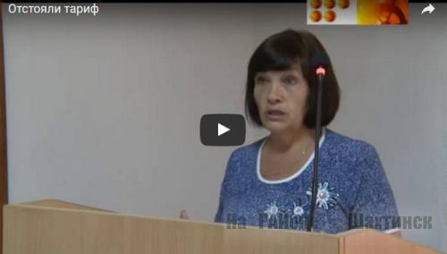 Жители Шахтинска выиграли суд у акимата
