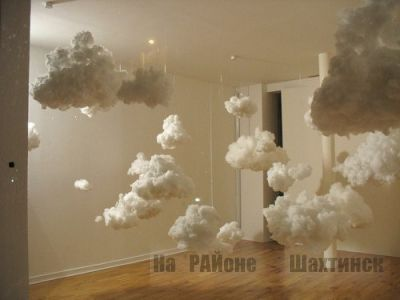 Облака дома своими руками