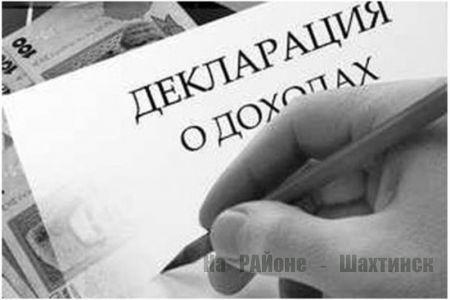 Несовершеннолетних казахстанцев обяжут декларировать имущество