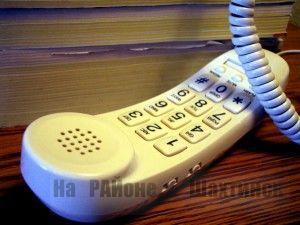 Городской больнице «Болашак» отключены все телефоны