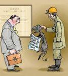 Продолжение темы зарплаты минус 25% часть 8