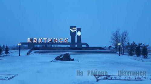 Архитектурная композиция «Шахтинск»