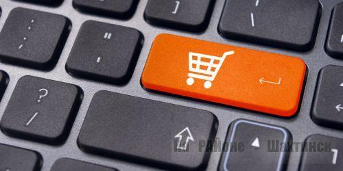 Немного  о интернет магазинах