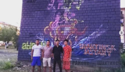 Молодёжь Шахтинска сделала подарок к 60-летию города
