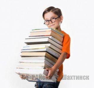 Бесплатные учебники или нет?