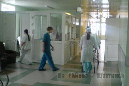 Суд города Шахтинска вынес обвинительный приговор пятерых врачам