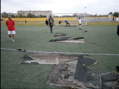 Стадион Шахтинска находится в ужасающем состоянии