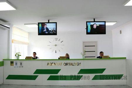 В Шахтинском городском суде открылся фронт-офис