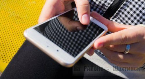 Правоохранительные органы будут присылать повестки через SMS.