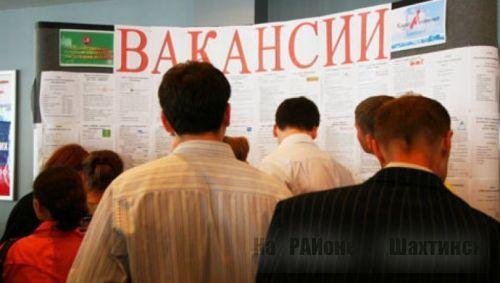 В Казахстане заработает единая электронная биржа труда