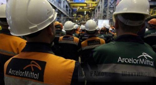 Так будет повышение зарплаты шахтерам?