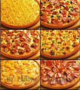 Как сделать идеальное тесто для пиццы?