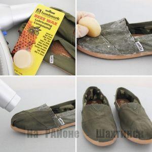 Делаем непромокаемую обувь