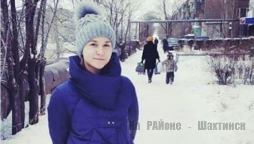 Пропавшую 13-летнюю школьницу из Шахтинска нашли
