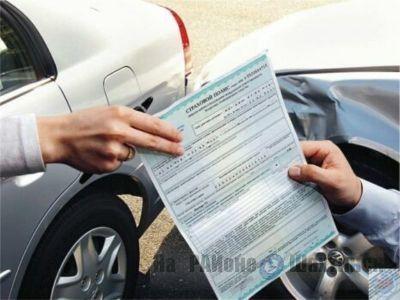 Наличие страховки у автовладельцев будут проверять онлайн.