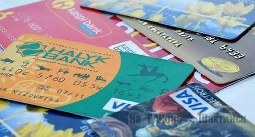 Kaspi, Halyk Bank, Казком, Банк Астаны и Сбербанк обратились к казахстанцам.
