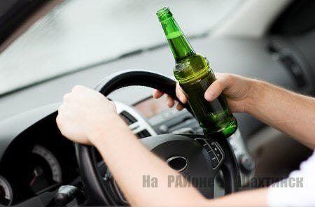 Не садись за руль авто пьяным