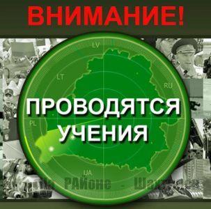В Шахтинске проходят оперативно-тактическое учения