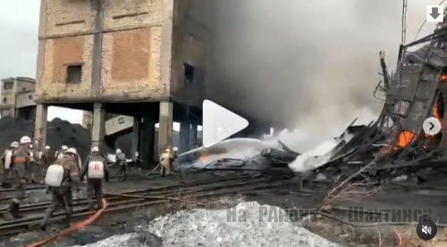 На шахте Саранская произошел пожар