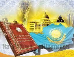 Конституционный совет одобрил поправки в Конституцию Казахстана