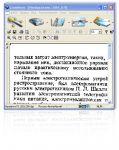 Как отредактировать сканированный текст