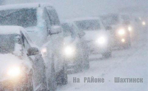 Движение автотранспортных средств закрыто по всем направлениям.