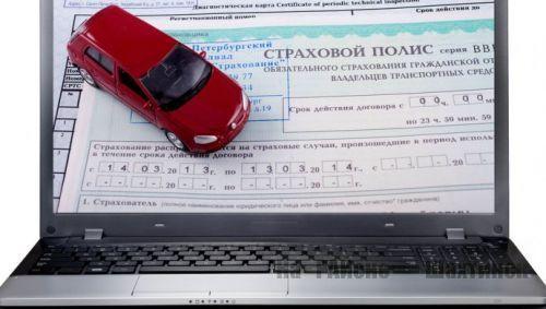 Как будут проверять наличие страховки у водителей