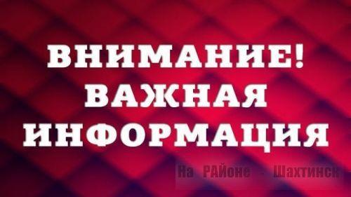 В Карагандинской области вновь усиливают карантинные меры.