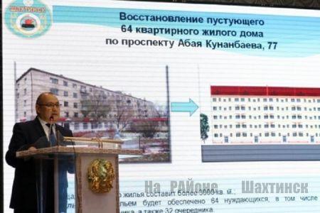 Аким Шахтинска провел отчётную встречу с населением