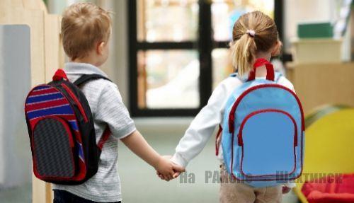 В семи школах Аркалыка при приеме детей в школу выявлены нарушения закона