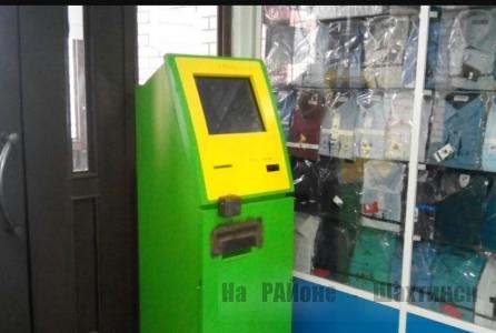 Безработные пытались украсть игровой автомат