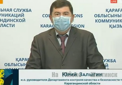 В Карагандинской области решили усилить карантинные меры