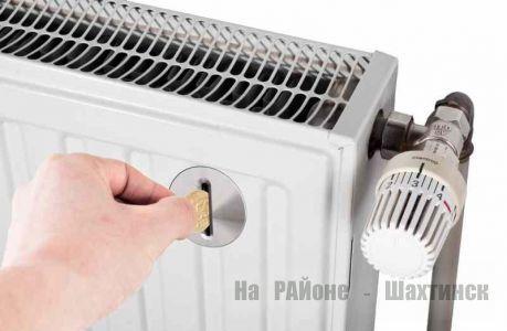 Жителям нашего города придется больше платить за отопление.