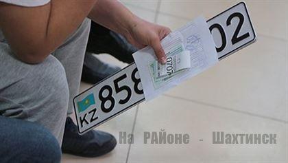 Процедуру регистрации авто упростили