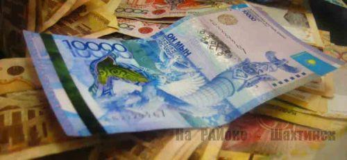 В Казахстане будут выплачивать пособие в связи с ЧП
