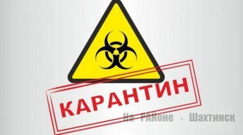 Приостановлении работы ряда объектов с 22 по 24 марта
