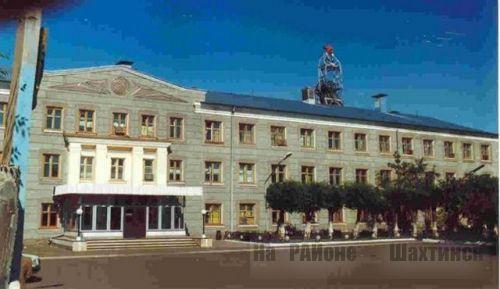 Шахту имени Ленина  оштрафована из-за нарушения правил по обеспечению антитеррористической защиты
