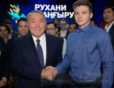 Карагандинец Никита Амоскин стал победителем проекта «100 новых лиц Казахстана»