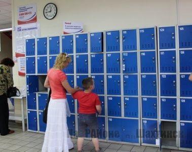 Охрана супермаркетов не имеет права принуждать оставлять сумки в камере хранения