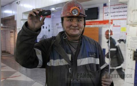 Результаты розыгрыша среди вакцинированных сотрудников АО «АрселорМиттал Темиртау»