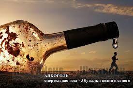 Парень на спор залпом выпил бутылку водки и умер.