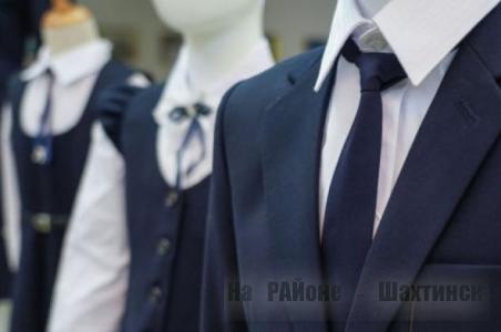 Решение по школьной форме приняли в Казахстане