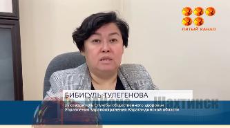 Нехватка врачей в Шахтинске