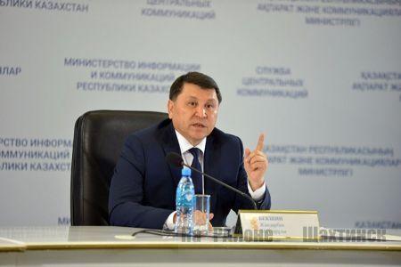 Главный санитарный врач обратился к казахстанцам в связи с менингитом