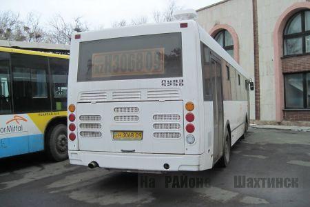 Изменение графика движения автобусов на шахты
