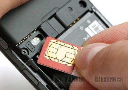 Скоро начнут блокировать незарегистрированные телефоны