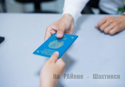 Удостоверения личности и другие документы на латинице планируют выдавать в 2021 году