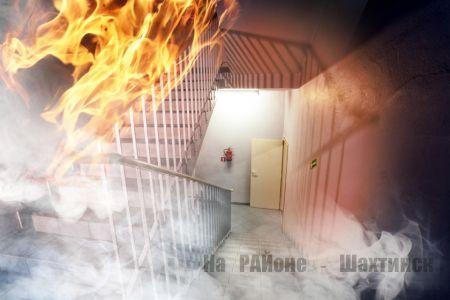 Как себя вести при пожаре ,чтобы выжить