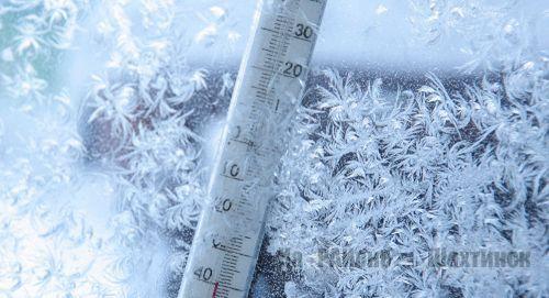 Мороз до минус 38: ледяной шторм