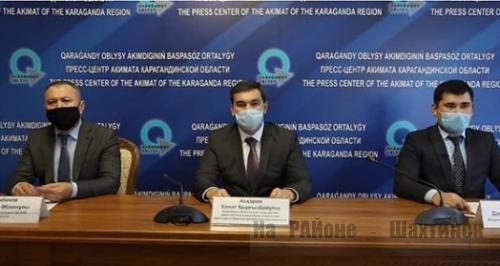 В Карагандинской области с 00 часов 18 апреля вводятся усиленные ограничительные меры.